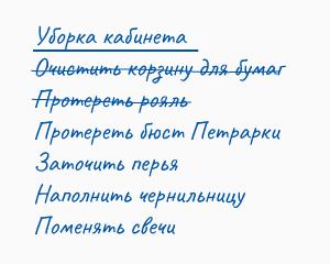 Простой список