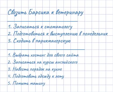 Метод 1-3-5