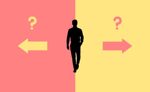 Техника осознанного выбора